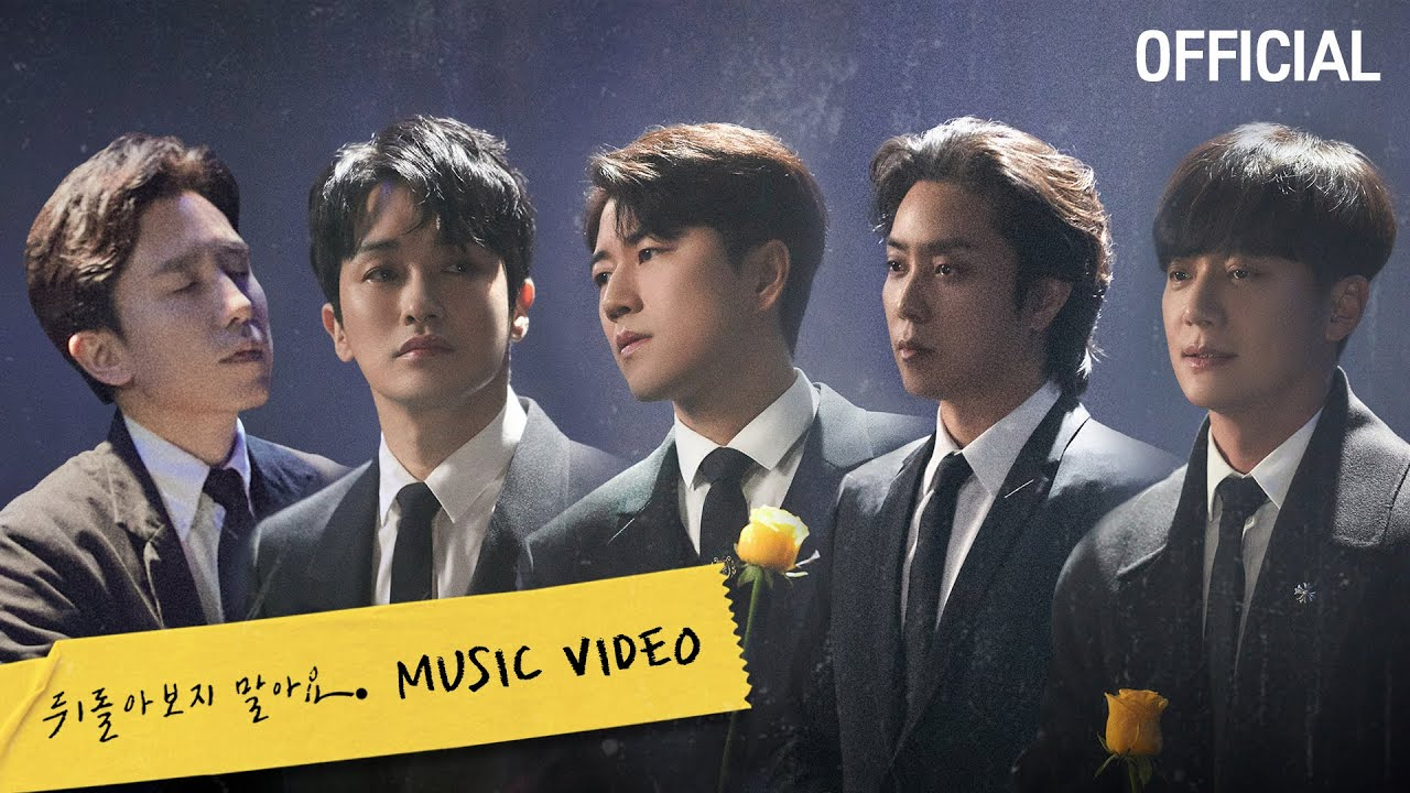 Image result for Sechskies think of the past in 'Don't Look Back' MV