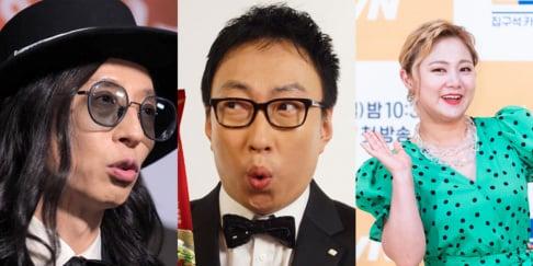 Park Myung Soo, Park Na Rae, Yoo Jae Suk