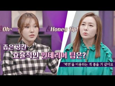 Red Velvet, Wendy, Kyuhyun