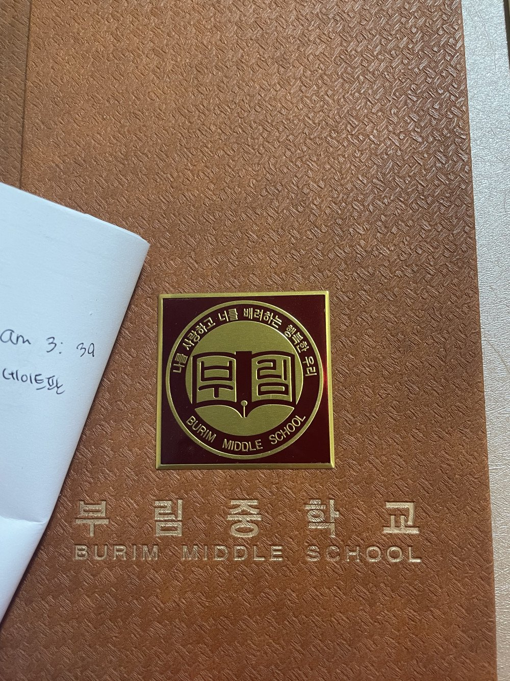 SEVENTEEN'den Mingyu, Ortaokul Günlerinden Kalma Zorbalık İddiaları İle Karşı Karşıya