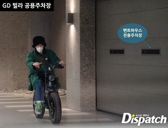 gd dating 2021)