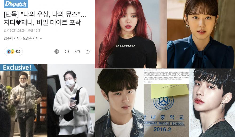 coreean stars dating news)