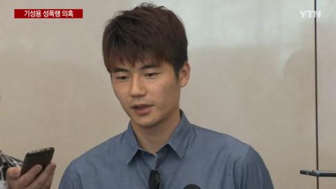 Ki Sung Yong