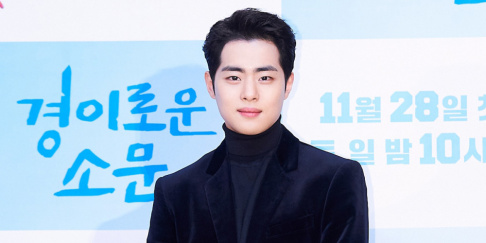 Jo Byung Kyu, Yoo Jae Suk