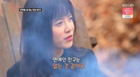 Goo Hye Sun, Lee Yeon Hee, Nam Sang Mi, Seo Hyun Jin
