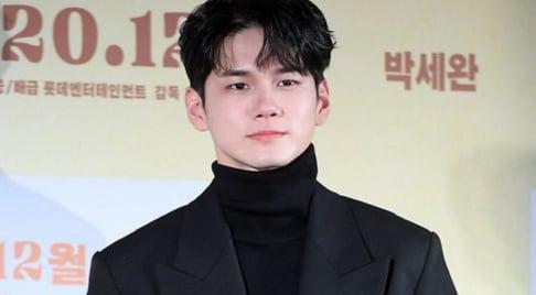 Ong Seong Wu, Yoo Ah In