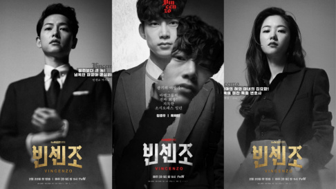 Kwak Dong Yeon, Song Joong Ki , Taecyeon
