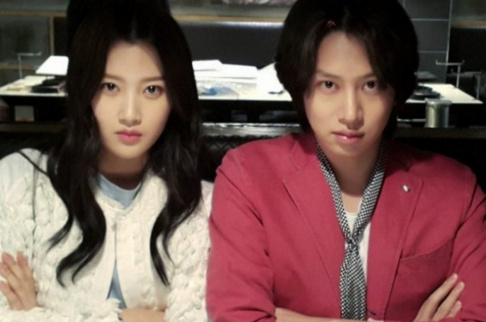 Moon Ga Young, Super Junior, Heechul