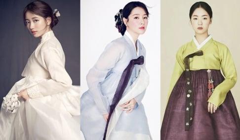 Suzy, Shin Se Kyung