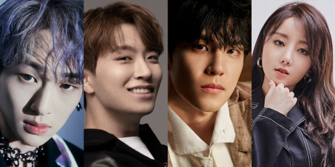 Wonpil, Youngjae (GOT7), Kei, Onew