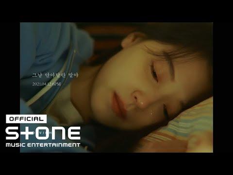 Davichi share a heart-fluttering MV teaser for 'Just Hug Me'   allkpop