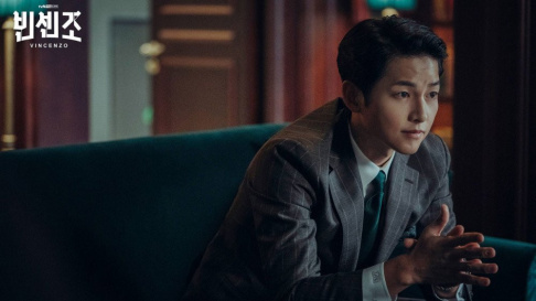 misc., Song Joong Ki