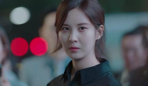 Seohyun, Seo Ye Ji
