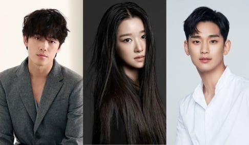 Kim Soo Hyun, Seo Ye Ji, Yunho
