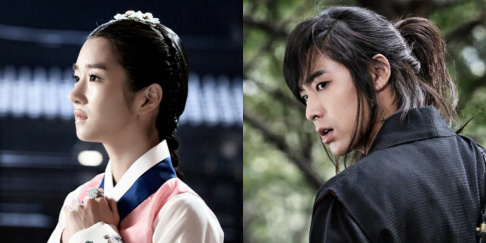 Seo Ye Ji, Yunho