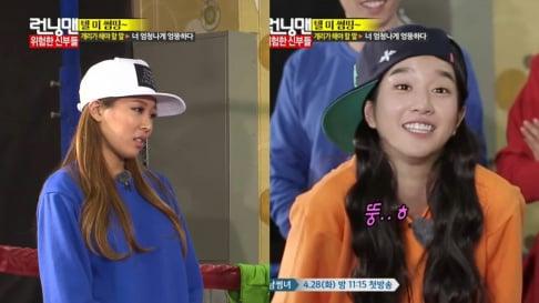 (Jessica H.o.) Jessi, Seo Ye Ji