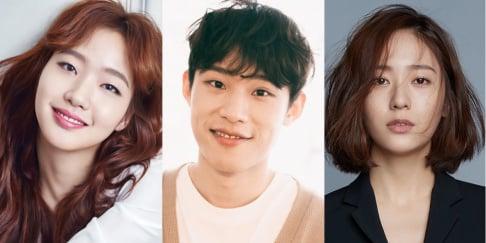 Krystal, Kim Go Eun, Song Kang