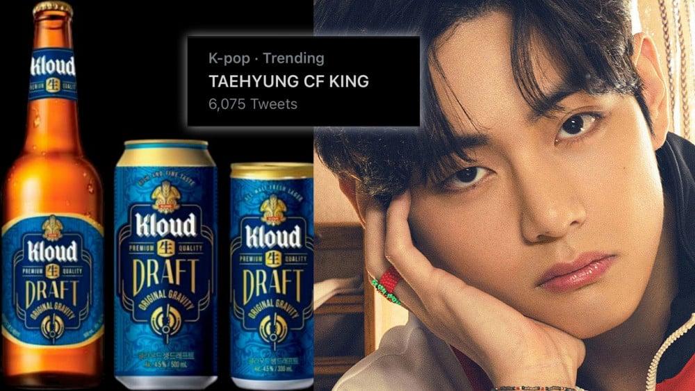 Kloud Beer faces explosive demand after BTS V's alliance