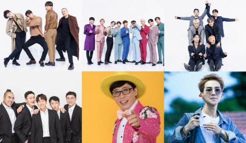ATEEZ, BTOB, iKON, IU, J.Y. Park, Lim Young Woong, SF9, Stray Kids, The Boyz, Song Min Ho (Mino), Yoo Jae Suk