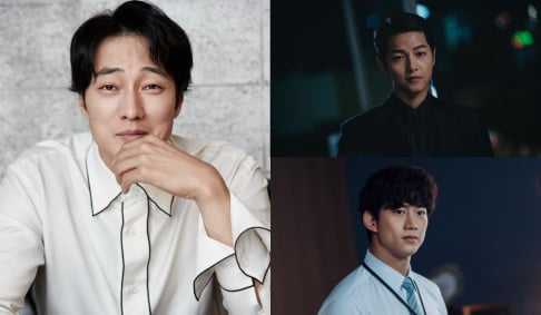 So Ji Sub, Song Joong Ki , Taecyeon