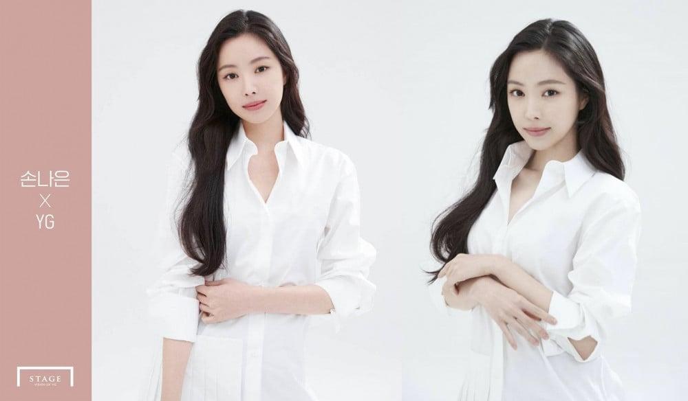 YG Entertainment releases official profile photos of Na-Eun | allkpop
