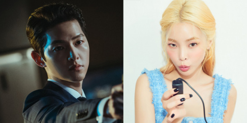 Heize, Song Joong Ki