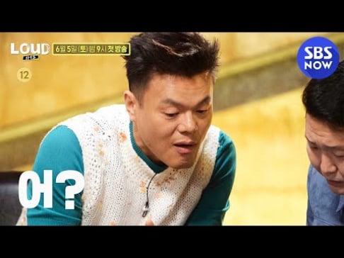 J.Y. Park, Psy