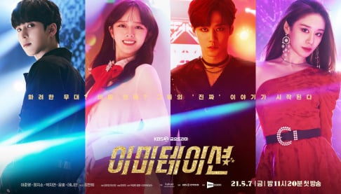 ATEEZ, Seonghwa, Yunho, San, Jongho, Lim Na Young, SF9, Hwiyoung, Chani, U-KISS, Jun