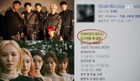 EXO, Red Velvet, Kang Daniel