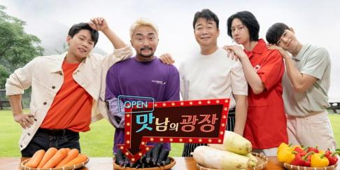 Heechul, Yang Se Hyung, Yoo Byung Jae, Dongjun