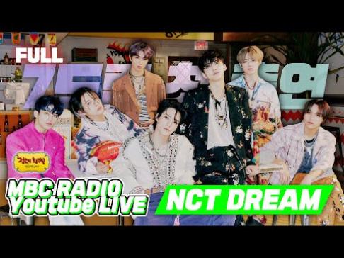 NCT, Haechan, Jaemin, NCT Dream