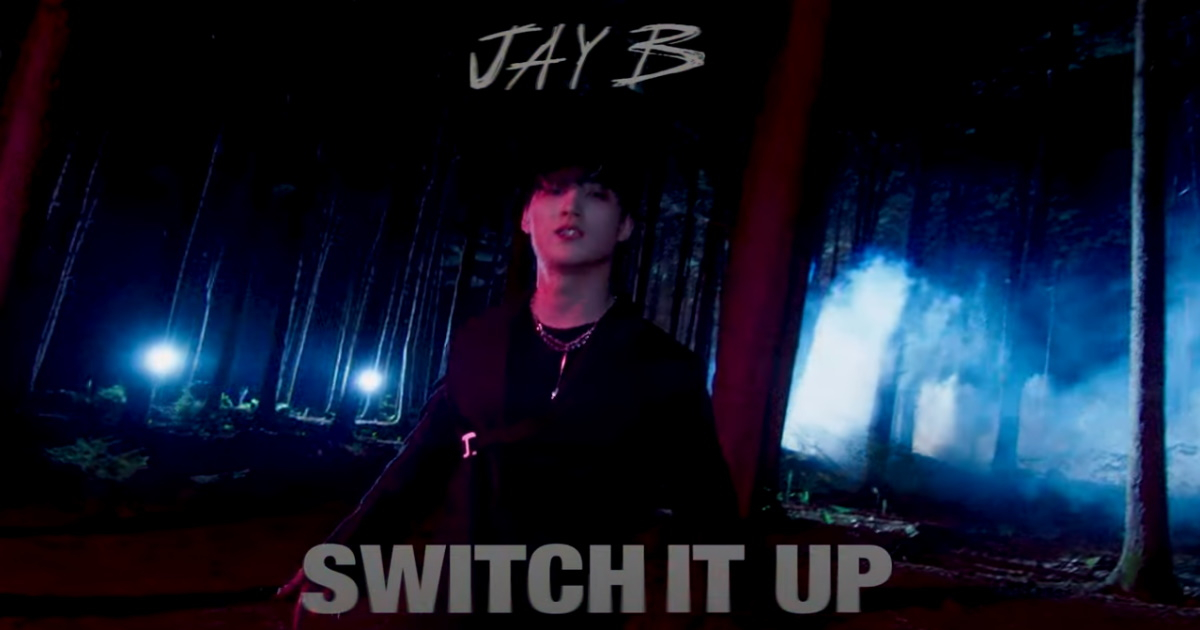 GOT7's Jay B drops foggy solo performance teaser for 'Switch it Up' | allkpop