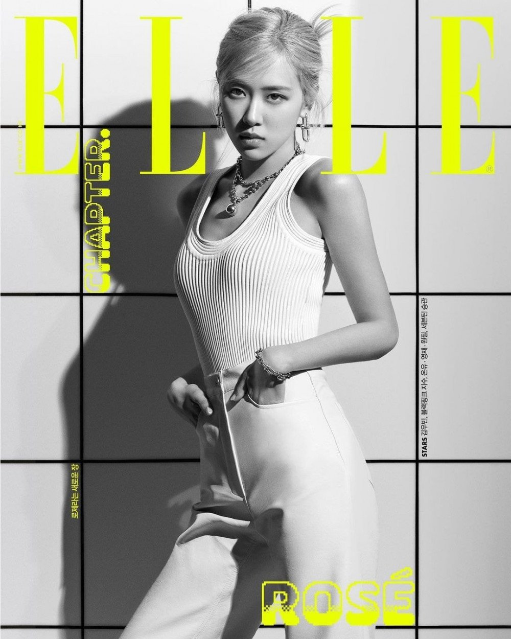 Rosé Stuns On The Cover Of 'Elle' As The New Global Ambassador For 'Tiffany & Co.'