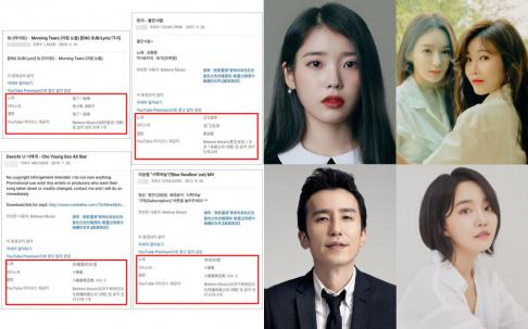 Davichi, IU, Lee Seung Chul