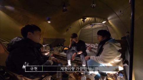 Ahn Jae Hyun, P.O., Kyuhyun, Song Min Ho (Mino)