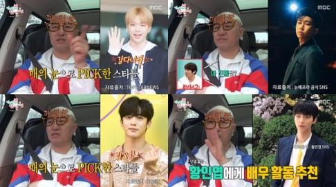 Hong Suk Chun, Hwang In Yeob, Lim Young Woong, VICTON, Heochan, Kang Daniel, Kim Yo Han