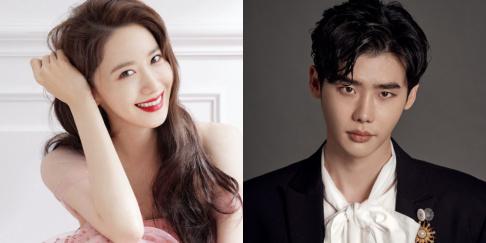 YoonA, Lee Jong Suk