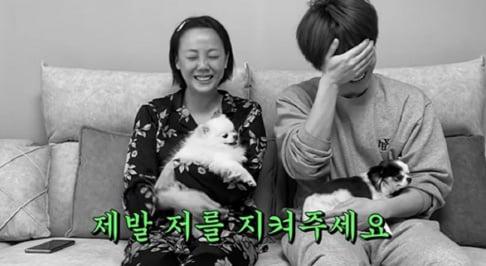 Go Eun Ah, MBLAQ, Mir