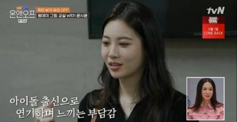 Ideal type shi yoon yoon Yoon Si
