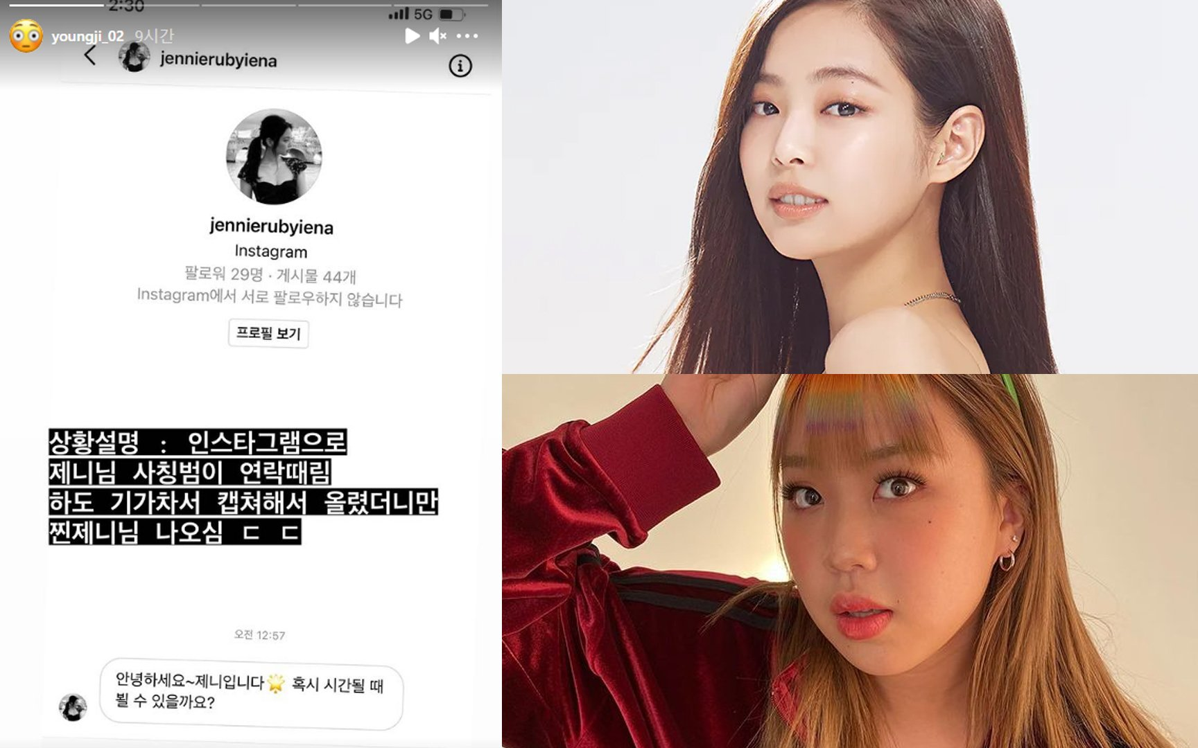 The real Jennie responds to rapper Lee Young Ji's post about an imposter Jennie   allkpop