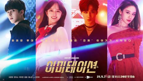 ATEEZ, Yunho, Chani, Jiyeon, Jun