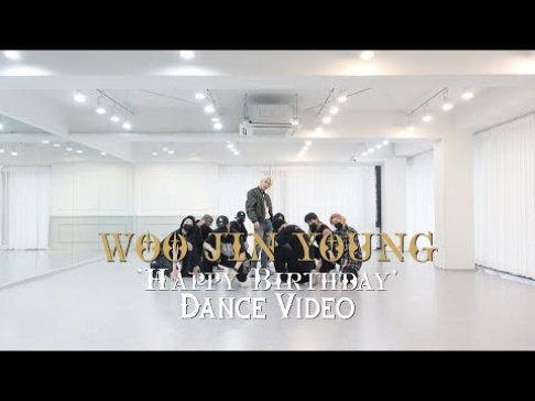 D1CE, Woo Jin Young