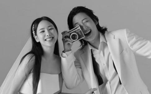 Geeks, Louie, Yoo Sung Eun