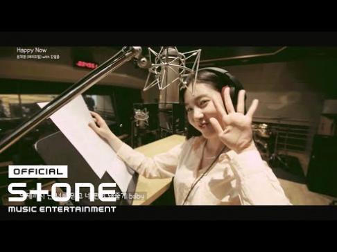 April, Chaekyung