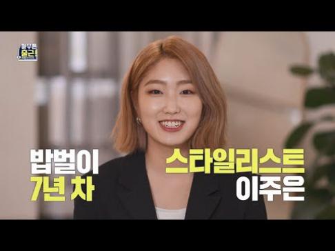 Jung Hyung Don, Kim Gu Ra, Noh Hong Chul, Yoo Jae Suk, Kwanghee