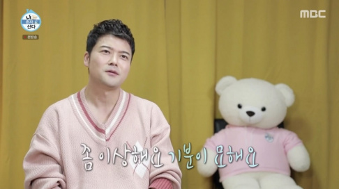 Jun Hyun Moo, Park Na Rae