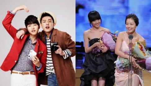 Moon Chae Won, Moon Geun Young, Song Joong Ki , Yoo Ah In