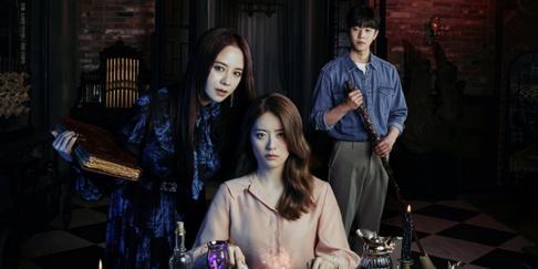Nam Ji Hyun, Song Ji Hyo
