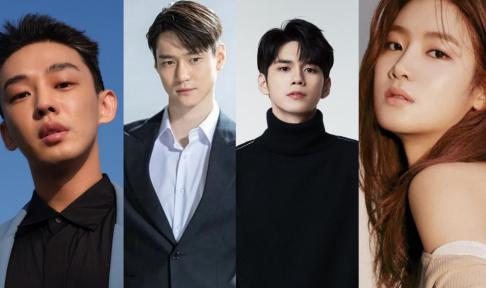 Go Kyung Pyo, Jung Woong In, Kim Sung Kyun, Moon So Ri, Ong Seong Wu, Yoo Ah In