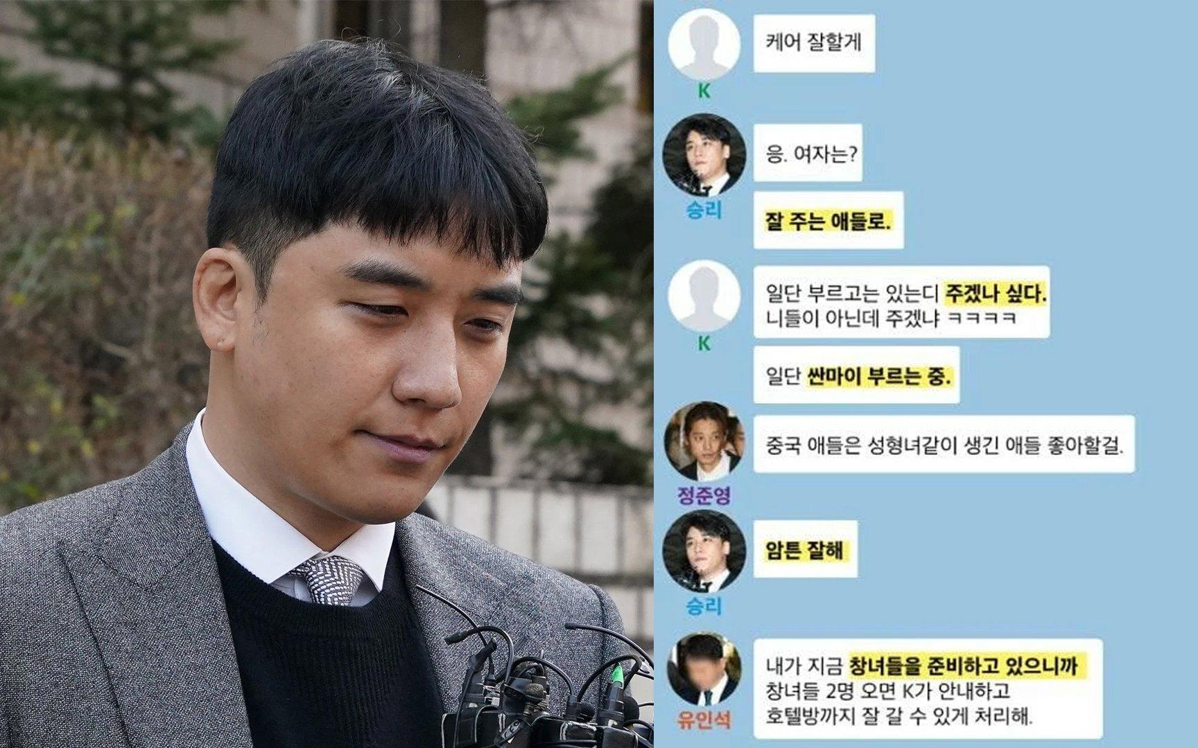 Jun young jung K